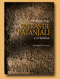 kriya yoga sutras of patanjali and the siddhas pdf